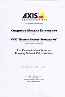 AXIS video colutions
